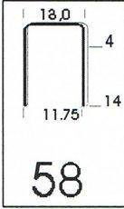 Klammer 58/6 NK Schachtel = 5.000 Stück